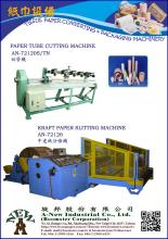 Kraft Paper Slitting and Rewinding Machine (AN-72126)