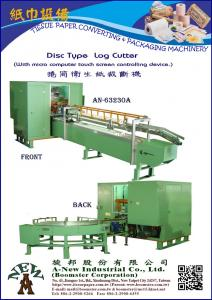 JRT Paper Tissue Manufacturing Machine(AN-63230B)