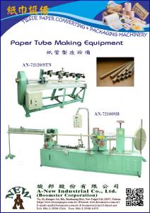 Paper Tube Cutting Machine (AN-72120)