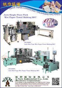 Automatic Flat Type Wet Paper Making Machine (AN-94691 & AN-95200)