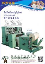 C-Fold Hand Towel Making Machine (AN-43688/2L~4L)